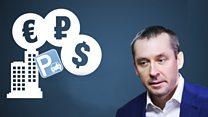 Деньги Захарченко изъяли в бюджет. Что можно сделать на эту сумму?