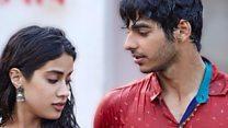 बॉलीवुड में डेब्यू करने जा रही जाह्नवी कपूर और ईशान खट्टर की फिल्म 'धड़क'