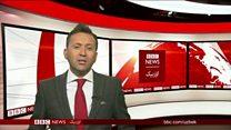 Bi-bi-si O'zbek Xizmati televizion yangiliklar dasturi