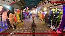 تلاش افغانستان برای جلب توجه مردم به تولیدات داخلی