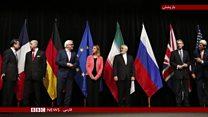سومین سالگرد امضای برجام؛ ایران چقدر میتواند روی روسیه و چین حساب کند؟