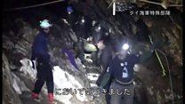 きっかけは「におい」 タイ洞窟で少年たちを発見の英国人ダイバー