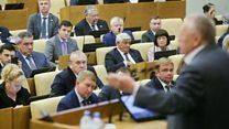 """""""Возраст дряхлости"""": как депутаты спорили о пенсионной реформе, но все-таки ее одобрили"""