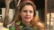 पाकिस्तान चुनाव पर आवाम की राय