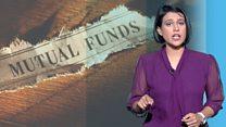 पैशाची गोष्ट : म्युच्युअल फंड म्हणजे काय?