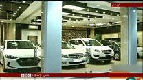 انتشار فهرست وارد کنندگان متخلف خودرو در ایران