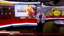 DIRA YA DUNIA TV JUMANNE 24.07.2018