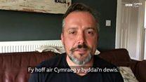 Dysgwr y Flwyddyn 2018: Adnabod Steve Dimmick