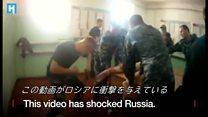 ロシア刑務所で受刑者に暴行 流出した証拠映像