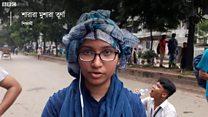 নিরাপদ সড়ক: শিক্ষার্থীদের যেভাবে সরালো পুলিশ