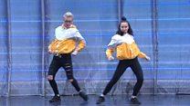 Dawns Disgo, Hip Hop neu Stryd i Bâr (110) / Disco, Hip Hop or Street Dance for a Pair (110)