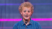 Unawd Alaw Werin dan 12 oed (7) / Folk Song Solo under 12 years (7)