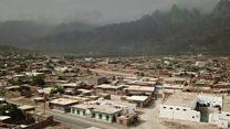 यमन का सुदूर द्वीप सकोट्रा