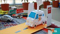المواصلات في العالم العربي، مشاكل وحلول!