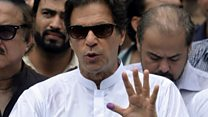 Five things to know about Imran Khan