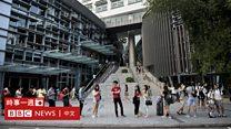 华人谈天下(粤语):香港大学收生潜藏的贫富矛盾