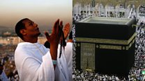 Seven things about Hajj