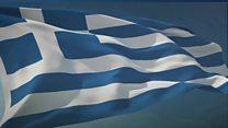 ثمن التقشف والإنقاذ: درس من اليونان