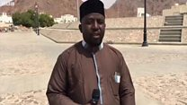 Kun san wurin da Sahabbai 70 suka yi shahada?
