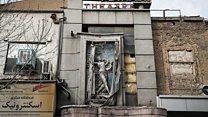 کاوشی در قلمرو تئاتر (۸)