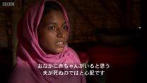 ロヒンギャの難民少女たち 10代で妊娠結婚、人身売買、性的労働