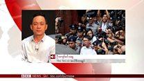သတင်းထောက်တွေရဲ့ပြစ်ဒဏ်နဲ့ မီဒီယာ လောကအပေါ် သက်ရောက်မှု