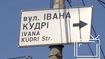 Быть ли в Киеве улице Маккейна?