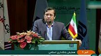 چرا قیمت دلار در ایران دوباره رو به آسمان میرود؟