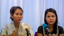 Jailed Myanmar reporters' wives speak out