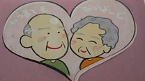 'Enduring' the world's oldest marriage