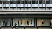 House of Fraser building fears