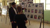 هزاران ایزدی در عراق؛ هنوز ناپدیدند