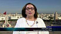 """بلا قيود"""" مع بشرى بلحاج حميدة رئيسة لجنة الحريات الفردية والمساواة التونسية"""""""