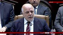 دولت عراق برای مقابله با ناآرامی در بصره مقررات منع عبور و مرور وضع کرده است