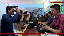 بیومتریکز و حکومتداری در افغانستان