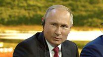 Владимир Путин об отравителях Скрипалей
