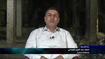 """بلا قيود"""" مع أسعد العيداني محافظ البصرة - العراق"""""""