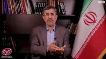 احمدی نژاد رئیس اطلاعات سپاه را به عدم تعادل متهم کرد