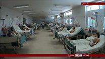 نگرانی غیرنظامیان افغانستان از هزینههای بالای درمان