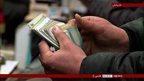 اتاق تجارت افغانستان نگران خروج سرمایهگذاران این کشور
