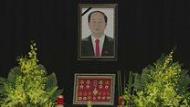 Quốc tang cố Chủ tịch nước Trần Đại Quang