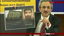 اقدام دولت فرانسه علیه وزارت اطلاعات ایران