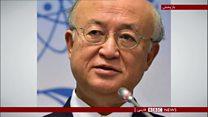 اکراه آژانس اتمی از قبول درخواست نتانیاهو در مورد ایران