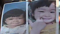 'Have you seen our missing tsunami toddler?'