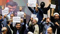 تصویب لایحه پیوستن به کنوانسیون مقابله با تامین مالی تروریسم توسط مجلس ایران