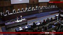 رویارویی دوباره ایران و آمریکا در دادگاه لاهه