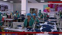 """دیداری از مرکز بانوان"""" مهر مادر"""" در بدخشان تاجکستان"""