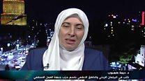 """"""" بلا قيود"""" مع ديما طهبوب النائب في البرلمان الأردني"""