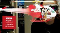 Сlick: Бөлмөңүздөгү виртуалдык дүйнө