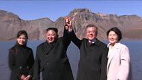 چشمانداز روشن صلح در شبهجزیره کره